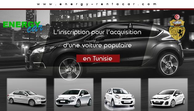 installation-camera-surveillance-tunisie