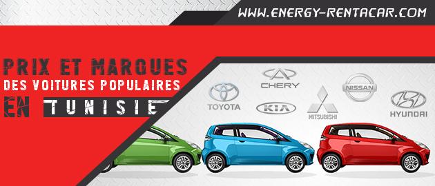 prix-marques-voitures-populaires-tunisie