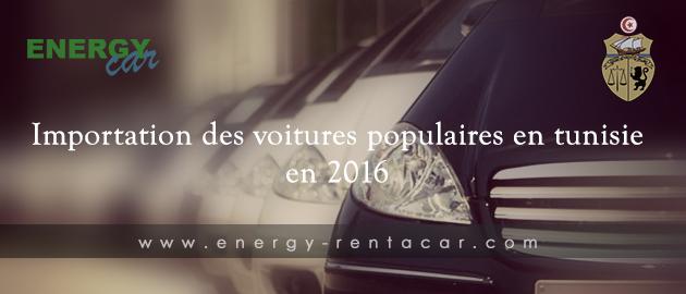 voitures-populaires-tunisie